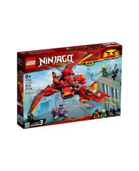 71704 LEGO NINJAGO POJAZD BOJOWY