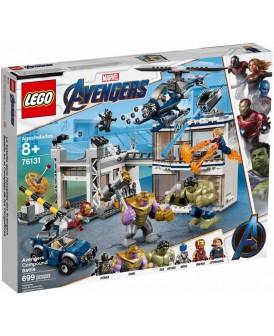 76131 LEGO SUPER HEROES BITWA W KWATERZE AVENGERS
