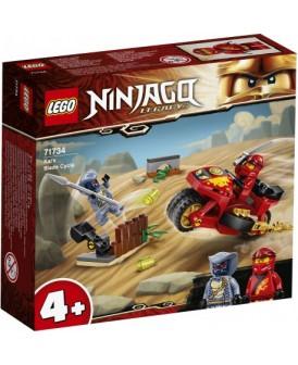 71734 LEGO NINJAGO MOTOCYKL KAIA